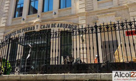 Cs pide al equipo de Gobierno que informe de la programación municipal prevista para el CADA
