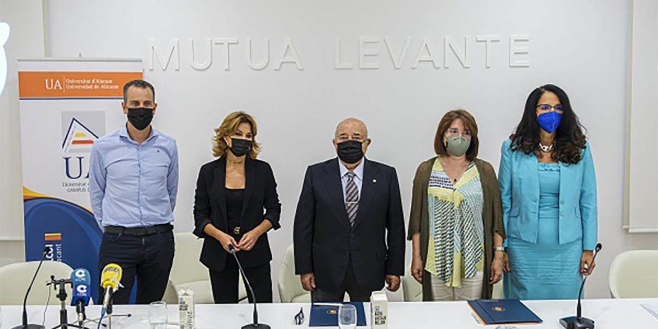 La UA i Fundació Mutua Levante renoven la col·laboració per a activitats culturals i acadèmiques al Campus d'Alcoi